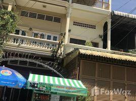 Studio House for sale in Tuek L'ak Ti Muoy, Phnom Penh Flat for sale in Toul Kork