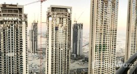 Available Units at Dubai Creek Residence - North Towers