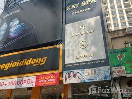 Studio House for sale in Ward 11, Ho Chi Minh City Chính chủ bán nhà 226, đường 3 Tháng 2, Phường 12, Quận 10, 3.72x33m, trệt 3 lầu ST, 39,5 tỷ TL