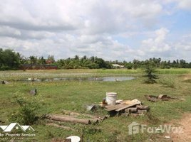 Kampong Speu Trapeang Kong Land for Sale in Kampong Speu N/A 土地 售