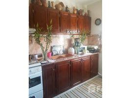 3 غرف النوم منزل للبيع في NA (Anza), Souss - Massa - Draâ Maison d une vue panoramique en vente à quartier anza