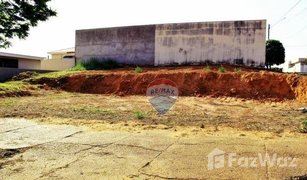 N/A Terreno à venda em Jandaia do Sul, Paraná