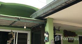 Available Units at Baan Makkawan Rangsan