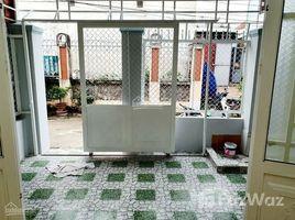 芹苴市 An Thoi Bán nhà cấp 4 hẻm +66 (0) 2 508 8780 Nguyễn Thông, An Thới, Bình Thủy 2 卧室 屋 售