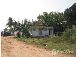 N/A Land for sale in Vijayawada, Andhra Pradesh Near Ramavarappadu Railway Stn, Vijayawada, Andhra Pradesh