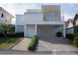 北里奥格兰德州 (北大河州) Fernando De Noronha CURITIBA, Paraná, Address available on request 3 卧室 房产 租