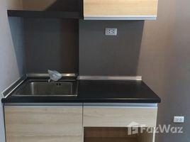 1 Bedroom Property for sale in Khan Na Yao, Bangkok The Niche ID Serithai