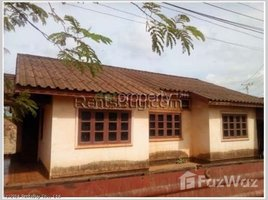 N/A Land for sale in , Attapeu 3 Bedroom Land for sale in Xaysetha, Attapeu