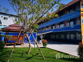 Studio Apartment for rent in Na Kluea, Pattaya Blue Bed Pattaya