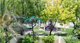 Available Units at Springs 1