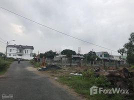 N/A Land for sale in Cu Chi, Ho Chi Minh City HÀNG ĐẸP THỊ TRẤN CỦ CHI - LÔ GÓC 2 MẶT TIỀN - 196M2 - 3.8 TỶ - LH: +66 (0) 2 508 8780