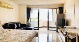 Available Units at Nakornping Condominium