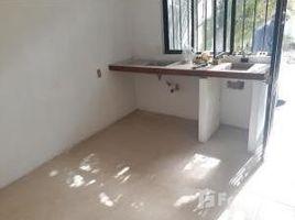 4 Habitaciones Departamento en venta en , Jalisco 207 De la Estrella 207