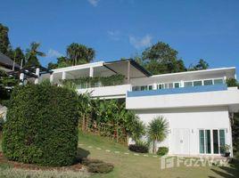 4 Bedrooms Villa for rent in Kathu, Phuket Botan Village