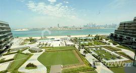 Available Units at The 8 at Palm Jumeirah