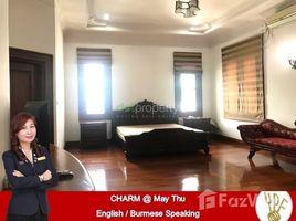 ကော့မှုး, ရန်ကုန်တိုင်းဒေသကြီး 6 Bedroom House for rent in Bahan, Yangon တွင် 6 အိပ်ခန်းများ အိမ်ခြံမြေ ငှားရန်အတွက်