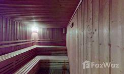 Photos 1 of the Sauna at Prime Mansion Promsri