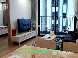 2 Phòng ngủ Chung cư cho thuê ở Minh Khai, Hà Nội Chính chủ cần bán gấp căn hộ 3PN, 96m2, tòa nhà Asahi của dự án Hinode City, 5 tỷ. LH +66 (0) 2 508 8780