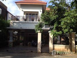 Studio House for sale in Boeng Kak Ti Pir, Phnom Penh Other-KH-55003