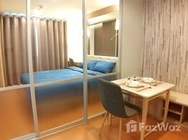 暖武里 Bang Kraso Lumpini Park Rattanathibet-Ngamwongwan 1 卧室 公寓 租
