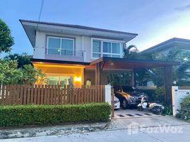 3 Bedrooms House for sale in Sisa Chorakhe Noi, Samut Prakan Supalai Garden Ville Suvarnabhumi