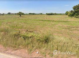 N/A Land for sale in Na Klang, Nakhon Ratchasima 7 Rai Land near Navanakorn Industrial Estate for Sale