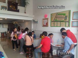 Kampong Speu Chan Saen Other-KH-81227 N/A 土地 售