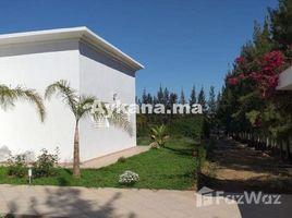 Rabat Sale Zemmour Zaer Na Agdal Riyad Vente Villa El Menzeh REF 1415 4 卧室 别墅 售