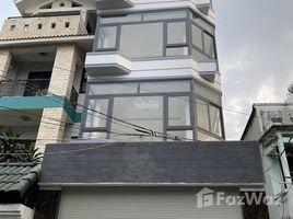 Studio Nhà mặt tiền bán ở Bến Nghé, TP.Hồ Chí Minh Bán nhà mặt tiền Ngô Đức Kế, nhà đẹp trệt + 3 lầu + ST, giá 9.25 tỷ