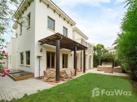 4 Bedrooms Villa for sale in Earth, Dubai Wildflower