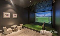 Photos 1 of the Golf Simulator at Hyde Sukhumvit 11