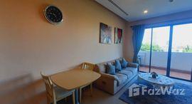 Available Units at Pattaya City Resort