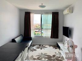 曼谷 Ban Chang Lo DBURA Pran Nok 1 卧室 公寓 售
