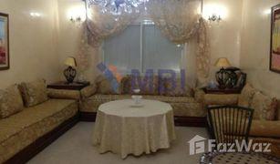 2 غرف النوم عقارات للبيع في NA (Charf), Tanger - Tétouan Appartement à louer-Tanger L.A.T.1079