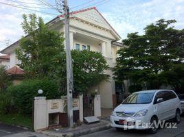 4 Bedrooms House for sale in Bang Khanun, Nonthaburi Baan Benyapha Pinklao