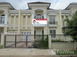 Aceh Pulo Aceh perumahan royal residance Cakung Jakarta timur, Jakarta Timur, DKI Jakarta 4 卧室 屋 售