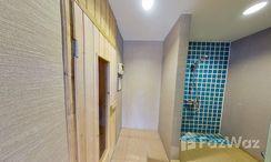 Photos 1 of the Sauna at Prime Suites