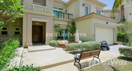 Available Units at Entertainment Foyer