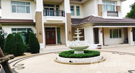 Available Units at The Grand Rama 2