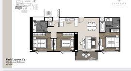 Available Units at Canapaya Residences