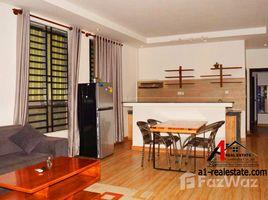 Квартира, 1 спальня в аренду в Svay Dankum, Сиемреап Other-KH-82013