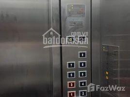 5 Bedrooms House for sale in O Cho Dua, Hanoi Bán nhà mặt phố khu Thái Hà - Yên Lãng, quận Đống Đa, cho thuê 3 tỷ/năm LH +66 (0) 2 508 8780 Anh Tường