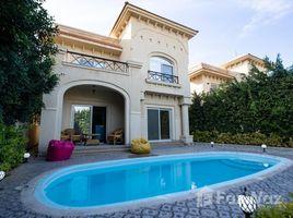 Alexandria Stand alone Villa for sale 393m King Marriott 6 卧室 别墅 售