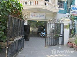 Studio Property for rent in Boeng Kak Ti Pir, Phnom Penh Shophouse For Rent