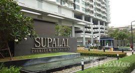 Available Units at Supalai Premier Ratchathewi