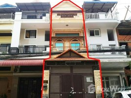 4 Bedrooms Townhouse for sale in Chaom Chau, Phnom Penh Other-KH-81329