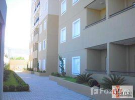 2 Quartos Condomínio para alugar em Pesquisar, São Paulo Vossoroca