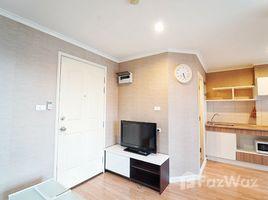 1 Bedroom Condo for rent in Saphan Song, Bangkok Lumpini Ville Latphrao-Chokchai 4