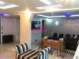3 غرف النوم شقة للإيجار في NA (Tanger), Tanger - Tétouan Location Appartement 140 m² Jebel kebir Tanger Ref: LA449
