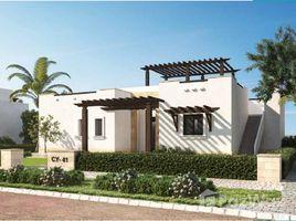 Al Bahr Al Ahmar Cyan - Stand Alone Villa with 3 bedroom 3 卧室 房产 售